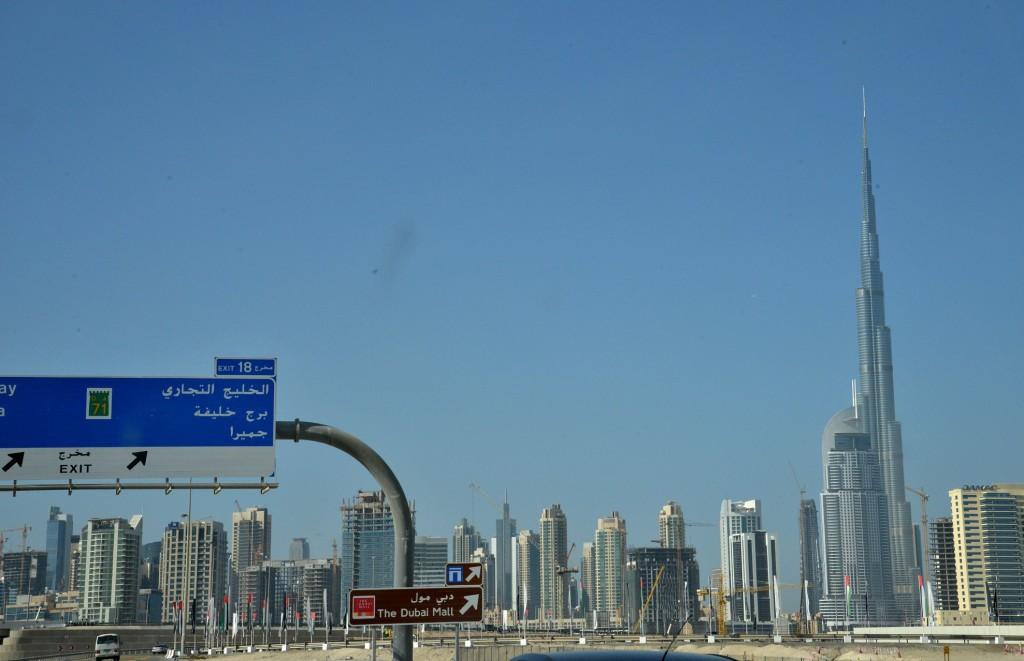 Dubai Street Signs